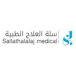 شركة سلة العلاج الطبية