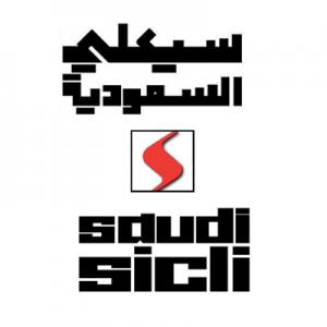 شركة سيكلي السعودية