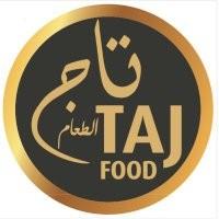 شركة تاج الطعام للوجبات الجاهزة