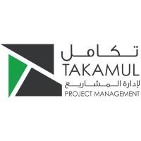 شركة تكامل لإدارة المشاريع