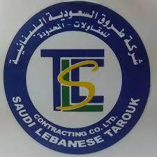 شركة طروق السعودية اللبنانية للمقاولات