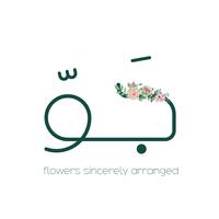شركة زهور جو