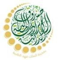 صندوق إيرادات مدينة الملك فهد الطبية