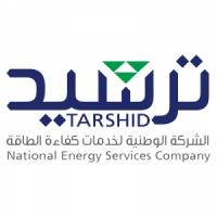 الشركة الوطنية لخدمات كفاءة الطاقة | ترشيد
