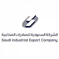 الشركة السعودية للصادرات الصناعية