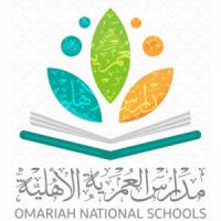 مدارس العمرية الاهلية