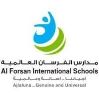 مدارس الفرسان العالمية