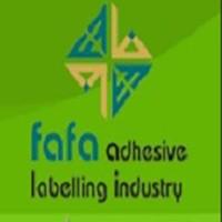 مصنع فافا لملصقات التغليف