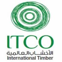 شركة الأخشاب العالمية