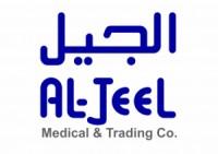شركة الجيل الطبية