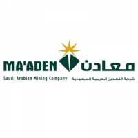 شركة التعدين العربية السعودية | معادن