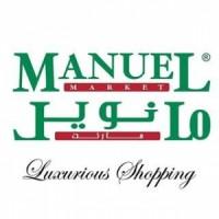 شركة إبداع القصر للتسويق | مانويل ماركت