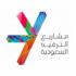 شركة مشاريع الترفيه السعودية