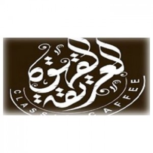 وظائف متنوعة في عدة تخصصات فى شركة القهوة العريقة للتجارة فى الرياض منطقة الرياض